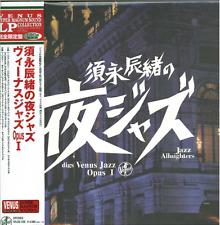 V.A.-SUNAGA TATSUO NO YORU JAZZ VENUS JAZZ OPUS 1-JAPAN LP K81