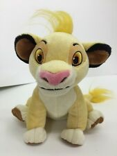 "Baby Simba Cub Disney Lion King 7"" tall plush Authentic Disney Store"
