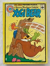 YOGI BEAR  COMIC BOOK COVER PUZZLE  CHARLTON  BUILT RIGHT  1975  HANNA BARBERA