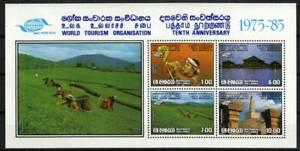 Sri Lanka Stamp - World Tourism Organization, 10th anniversary Stamp - NH