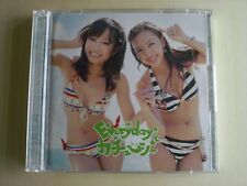 AKB48 - Everyday, Katyusha (with DVD)