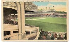 POLO GROUNDS Postcard - uncommon, circa 1918