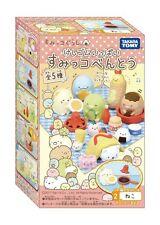 Takara Tomy San-X Sumikko Gurashi Eraser Sumikko Lunch Cat Neko Japan