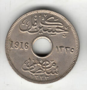 EGYPT 5 MILS 1916H              13P               BY COINMOUNTAIN