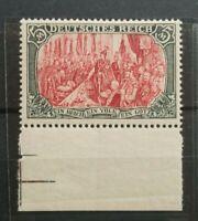 Germany Empire 1902 Mi 81Aa margin piece MNH Certificate: Basel Signed: Bühler
