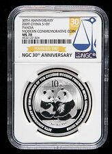 NGC MS70 China 2009 30th Issuance Modern Precious Metal Panda Silver Coin S10
