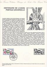 Document Philatélique Timbre 1er Jour : 05/10/ 1974 - Union Postale Universel