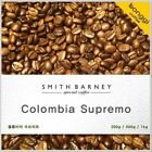 COLOMBIA SUREMO SMITH BARNEY Special Coffee Beans For Granding 200g 500g 1kg _es