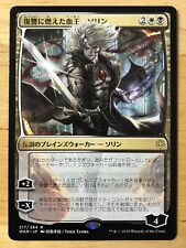 Sorin, Vengeful Bloodlord Japanese War of the Spark Alternate Anime Art mtg NM
