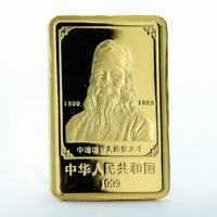 China 50 yuan Master Painter Zhang Daqian gold coin 1999