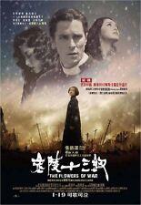 """Zhang Yimou """"The Flowers Of War"""" Christian Bale Drama HK Version Region 3 DVD"""