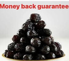 Ajwa Dates Premium Quality 100% Fresh Organic Madinah Munawwarah Saudi Arabia