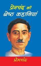 Premchand Ki Sresth Kahaniyan by Munshi Premchand (2016, Paperback)