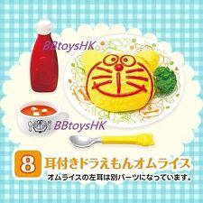 Re-Ment Miniature Japan Doraemon I Love Rice Kitchen Set # 8