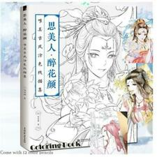 Chinese Ancient Beauty Pencil Sketch Drawing Painting Coloring Books Adults Kids