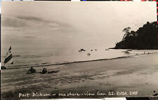 PORT DICKSON, MAYASIA, Photo Post Card VIEW FROM SI-RUSA INN, Beach, Boats