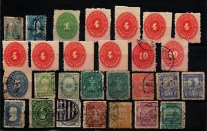 MEXICO a very interesting lot of early stamps and official ovpt varieties error
