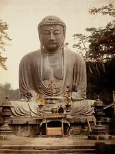 ART PRINT VINTAGE PHOTO GREAT AMIDA BUDDHA KAMAKURA KOTOKU TEMPLE JAPAN NOFL1506