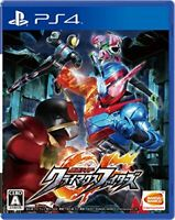 USED PS4 PlayStation 4 Kamen Rider Climax Fighters 22546 JAPAN IMPORT