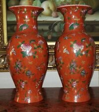 19th Century large Chinese Porcelain CORAL GROUND VASES FLORAL INSECTS signed