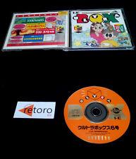 ULTRABOX Ultra box PC ENGINE SUPER CDROM2 Turbo Grafx-16 Japonés Buen estado
