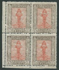 1924-29 LIBIA PITTORICA 15 CENT QUARTINA MNH ** - M50-8