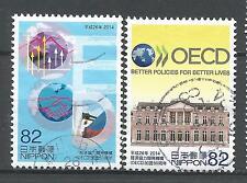 ˳˳ ҉ ˳˳C2165 Japan Commemorative 50th Anniv. as Member of the OECD 2014  日本