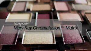 Mary Kay Eye Shadow ChromaFusion CHOOSE Color!