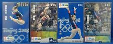 Shawn Johnson Beijing 2008 Olympic Gymnastics Collectible Phone Cards Rare!