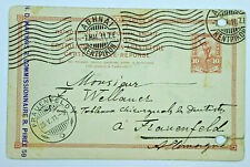 RARE 1911 AOHNAI GREECE POSTCARD TO FRAUNFELD SWITZERLAND