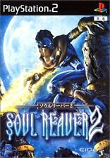 USED PS2 PlayStation2 Reaver 2 00782 JAPAN IMPORT