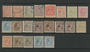Asia - Older Stamps From Philippines.