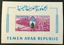 YEMEN S/S  195F 1964 World Fair Mint NH OG VF (6-40)