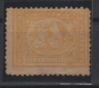 G140313/ EGYPT / SG # 32 MINT NO GUM – CV 115 $