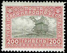 Ukraine (Unofficial) - 1920 - 1930 - 200 Red / Black