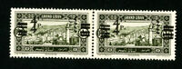 Lebanon Stamps # 71 XF OG H Scarce Pair Double Ovpt