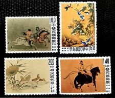 1960 China Taiwan Stamps Palace Museum Paintings #1261-1264 VF Mint OG NH