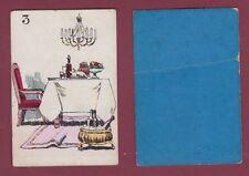 Carte à jouer ancienne XIXe - 301113 - 3 repas fête table lustre