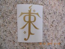 Lord Of The Rings Tolkien symbol vinyl decal