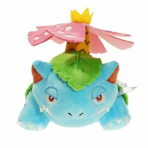 "New Anime Venusaur Soft Plush Toy Doll Stuffed Animal Gift 6""/10"""
