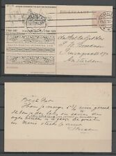 Briefkaart #11 - Geuzendam WAT5