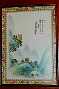 Chinese  Porcelain Painted Plaque w/ artist mark and calligraphy