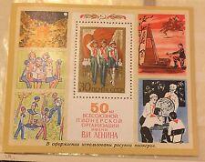 1972, Russia, USSR, 3972, MNH, Souvenir Sheet