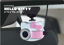 NEW! Hello Kitty Car Security Safe-Deposit Drive Recorder, SEIWA KTR1000