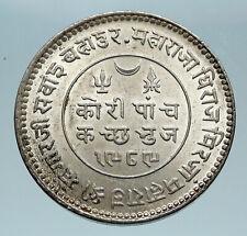 1932 INDIA States KUTCH Trident UK KING George V Old Silver 5 Kori Coin i84062
