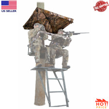 Hunting Tree Stand Umbrella Cover Deer Game Climber Chair Canopy Tent Shade Hub