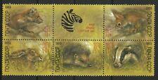 Russie Martre Ecureuil Squirrel Lievre Hare Herisson Blaireau Dachs Igel ** 1989