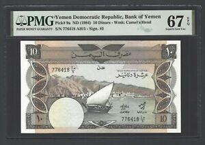 Yemen Democratic Republic , 10 Dinars ND(1984) P9a Uncirculated Grade 67 Top Pop