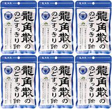 6 bags!! Ryukakusan throat cough drops candy 100g  Japan free shipping