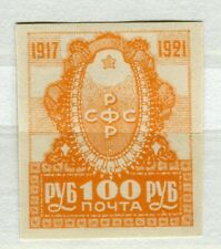 RUSSIA; 1921 early Science & Arts Imperf issue Mint hinged 100r. value